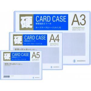 Bìa card case A3