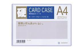 Bìa card case A4