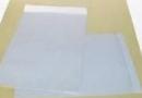 Bao thư A5  giấy ford 80