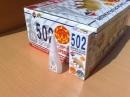 Keo 502 New hiệu con voi